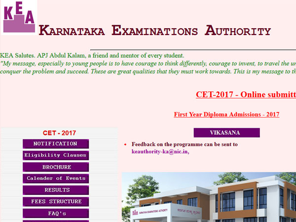 Karnataka CET 2018 (KCET) notification released, check here