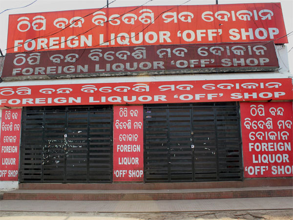 A closed liquor shop after the directive of the Supreme Court to shut liquor vends located within 500 meters of national and state highways in Bhubaneswar