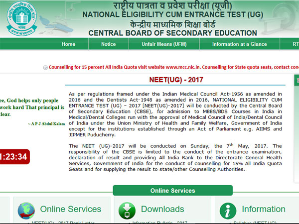 NEET 2017: Revised answer keys released, here is how you check