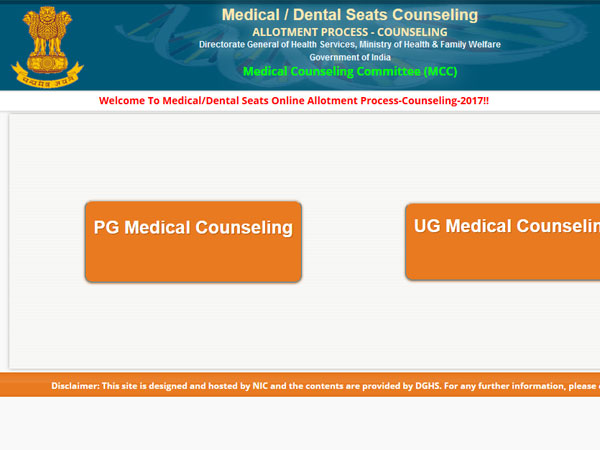 NEET 2017 AIQ counselling results declared, how to check