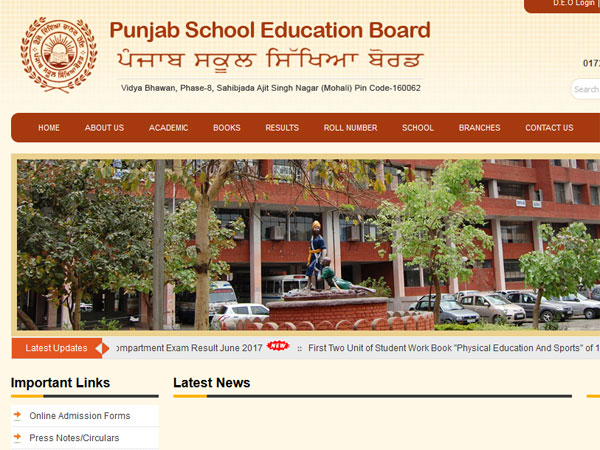 PSEB 12th Result 2017 declared, how to check