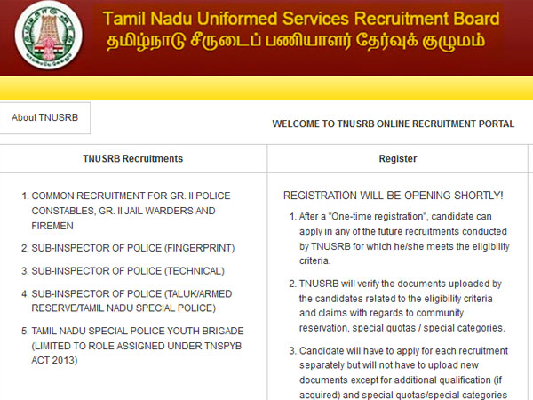 TNUSRB constable 2017 exam results not today, find out