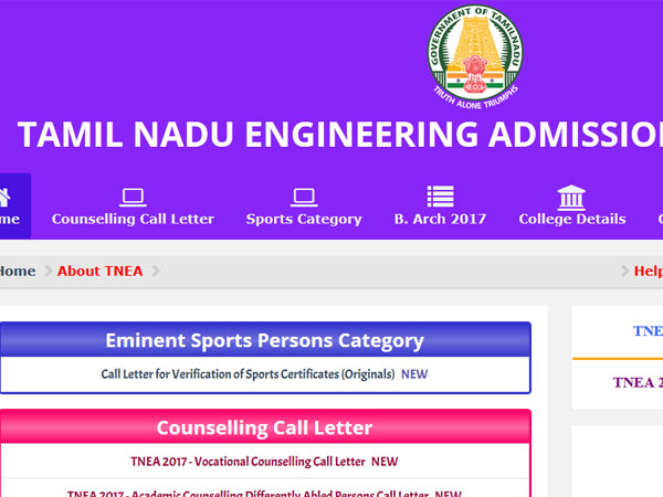 TNEA 2017: Counselling begins on July 23, full schedule here