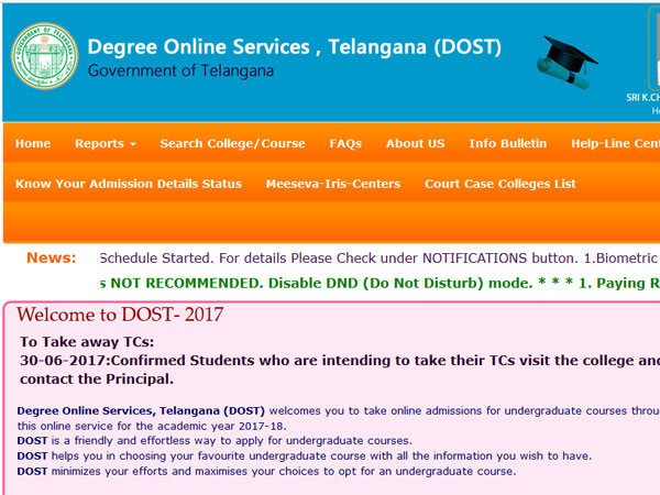 TS DOST UG degree 2nd Seat Allotment 2017 to be declared today, how to check