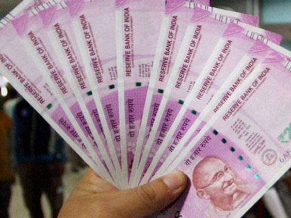 7th Pay Commission notified: Check the Gazette of India notification here