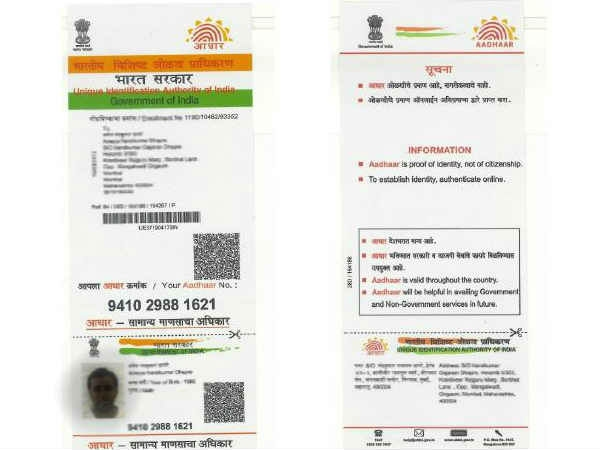 Aadhaar mandatory for death certificates, will take effect on October 1