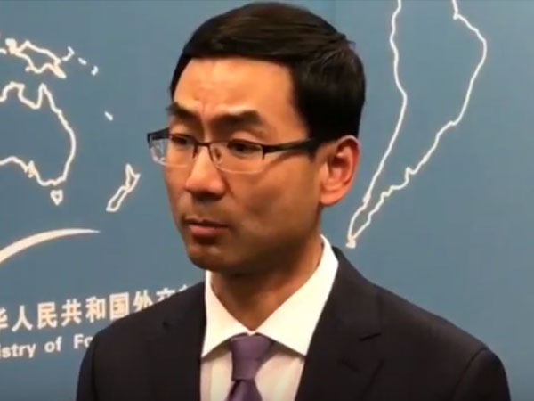 Foreign Ministry spokesman Geng Shuang