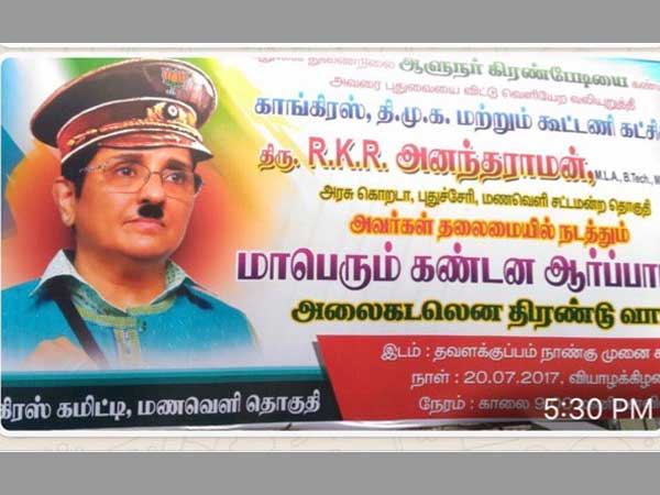 Kiran Bedi portrayed as Adolf Hitler in 'Congress-made' posters