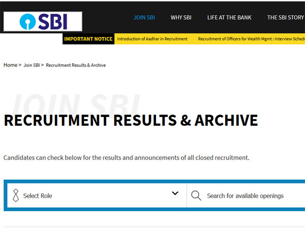 SBI PO Mains 2017 Results declared, check PaGaLGuY for your scores