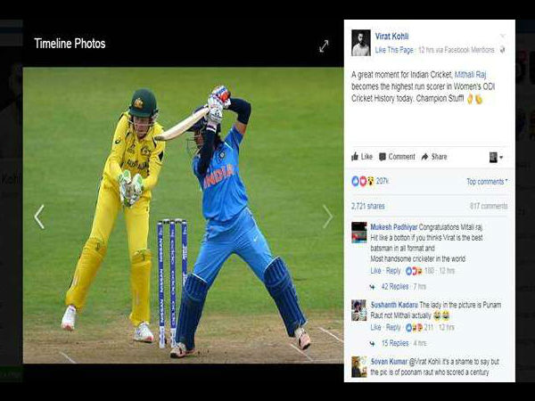 Mithali Raj Becomes Highest Rungetter In Women's ODI Cricket