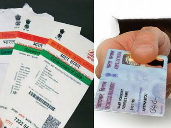 Linking of Aadhaar with PAN: CBDT extends date till 31st March, 2018