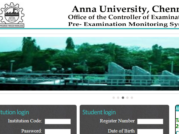 Anna University revaluation UG result 2017 declared, how to check