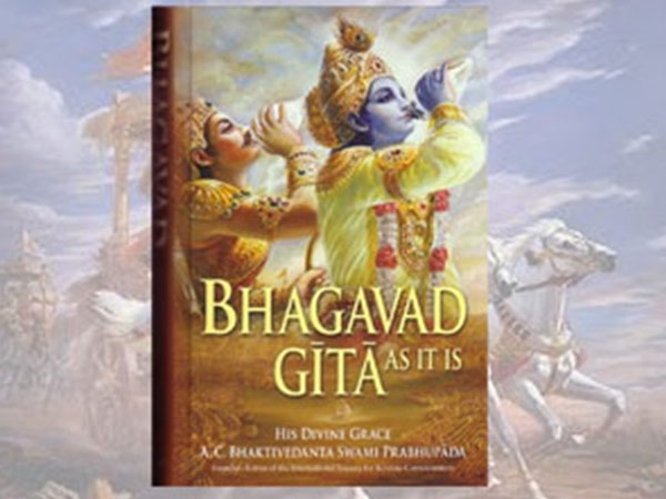 13 Muslim students tops Bhagvad Gita contest in West Bengal