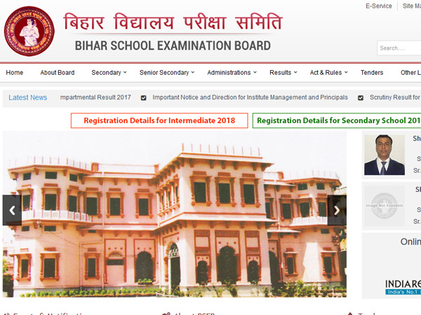 Steps to check Bihar Board BSEB class 10 compartmental result 2017 online