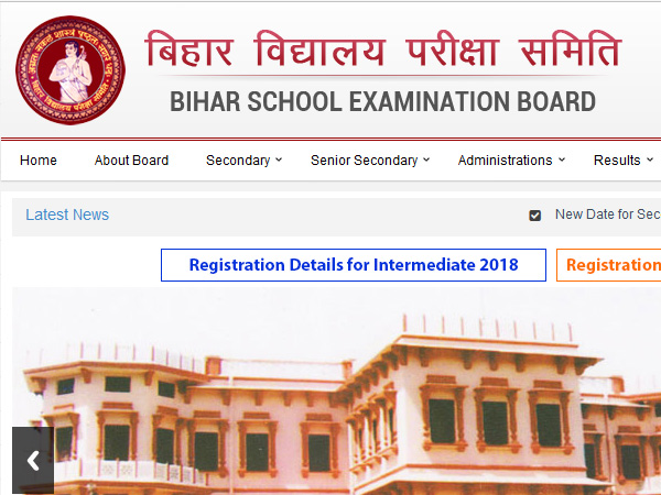 Bihar Board BSEB class 10 compartmental result 2017 declared, how to check