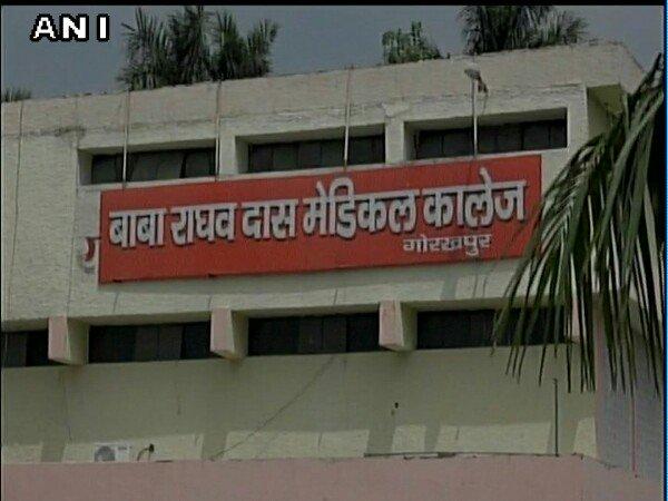Gorakhpur tragedy: Uttar Pradesh govt suspends BRD Medical College principal
