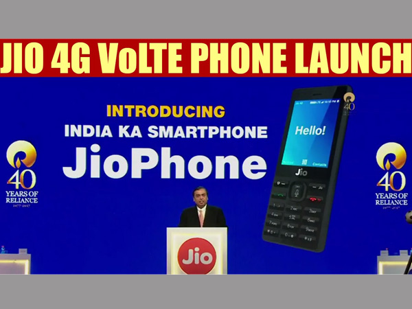 Reliance Jio Phone: Bookings open to today, all you need to know