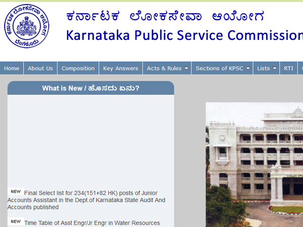 KPSC gazetted probationers prelims 2017 answer keys: Check here