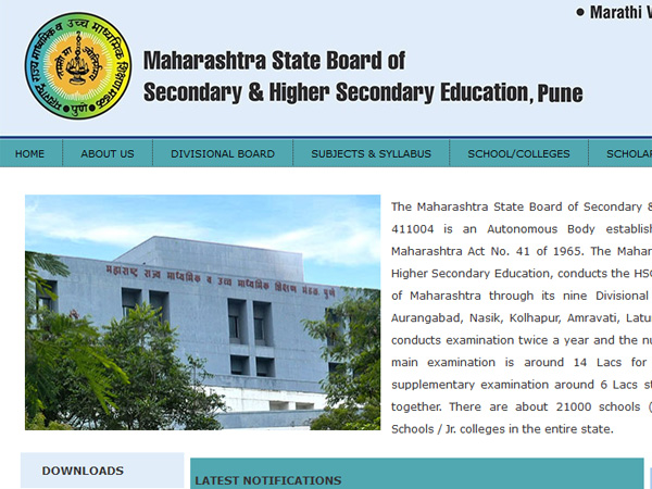 Maharashtra SSC supplementary result 2017 by August 31