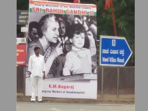 B'luru posters of 'baby' Rahul in Indira's lap once again prove 'immaturity' of Congress VP?