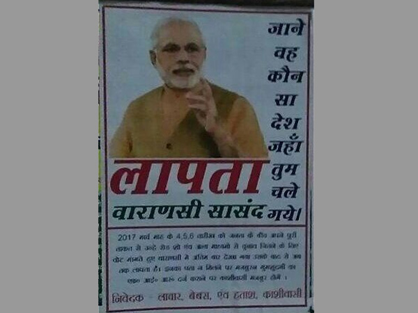 Missing poster of PM Modi at Varanasi