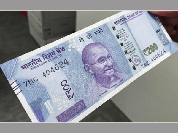 Features of the new Rs 200 note