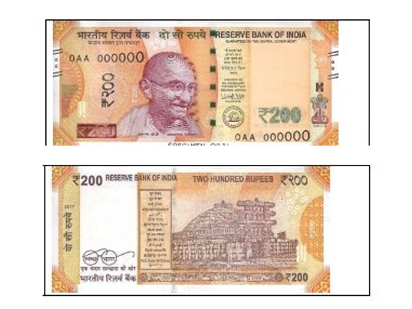 This is the new Rs 200 note to be introduced tomorrow
