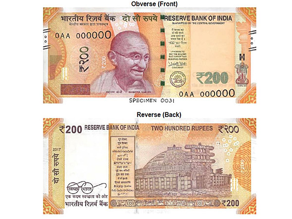 Motif of 'Sanchi Stupa' and 16 other features of new Rs 200 note