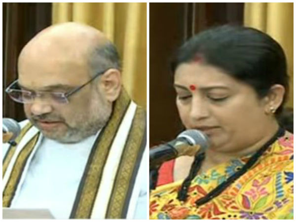 Amit Shah takes oath as Rajya Sabha MP