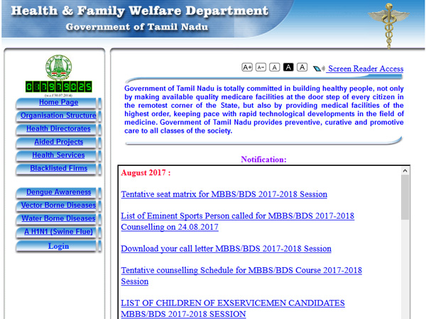 tn-counselling-24-1503539851 Tamil Nadu Medical Counselling Application Form on
