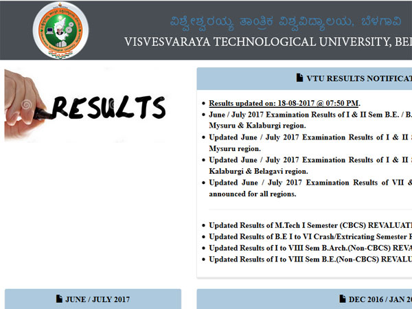 VTU B E BTech 1, 2 Semester exam Results available now, how to check