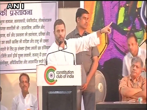 Rahul Gandhi Says BJP's and RSS goal is to change the constitution