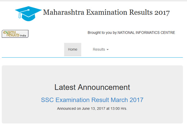 Maharashtra HSC Class 12th supplementary exam result 2017 to release today