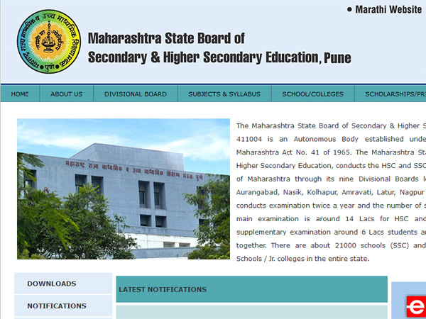 Maharashtra Class 12th Supplementary Result 2017 declared, check at mahresult