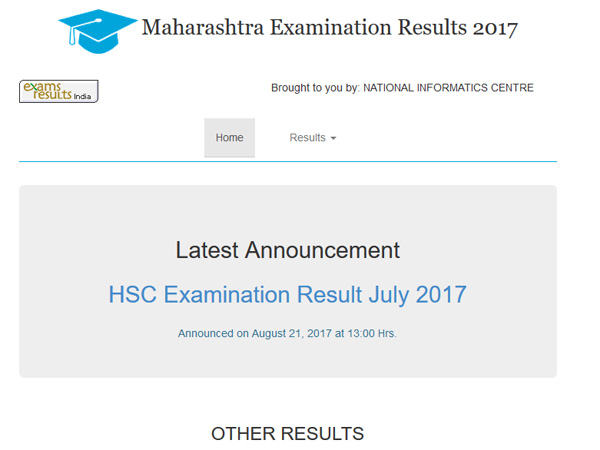 Maharashtra 10th Supplementary Results 2017 Published mahresults