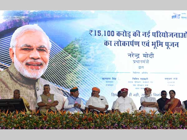 Connecting Rajasthan: PM Modi inaugurates hanging bridge across Chambal in Kota