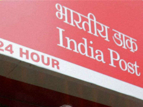Postal strike today for implementation of 7th Pay Commission recommendations