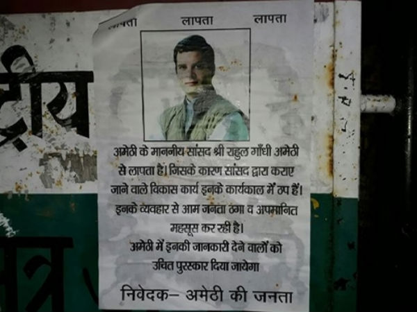 Rahul Gandhi 'missing' posters appear in Amethi; Cong blames BJP, RSS