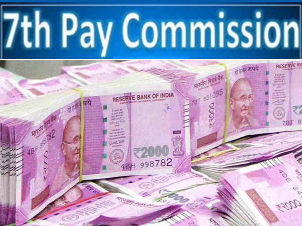 7th Pay Commission recommended increase