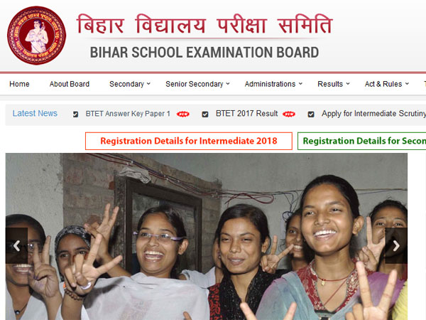 BTET 2017 results declared, how to apply for scrutiny