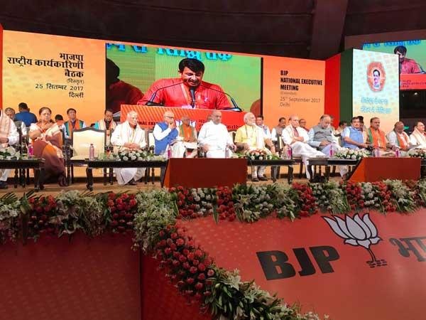 BJP National Executive meet: BJP believes in the politics ...