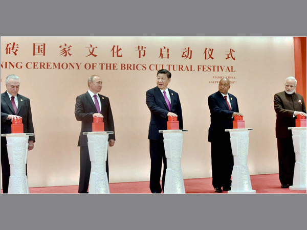 Prime Minister Narendra Modi with the BRICS Leaders at the opening ceremony of the BRICS Cultural Festival & Cultural Exhibition, in Xiamen, China