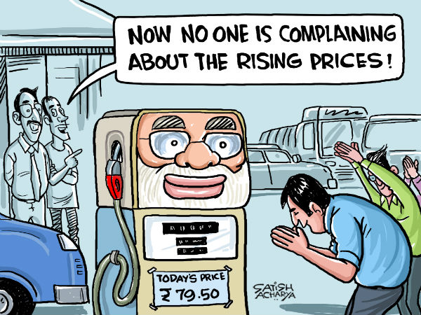 In the last few months, prices of fuels have increased manifold.