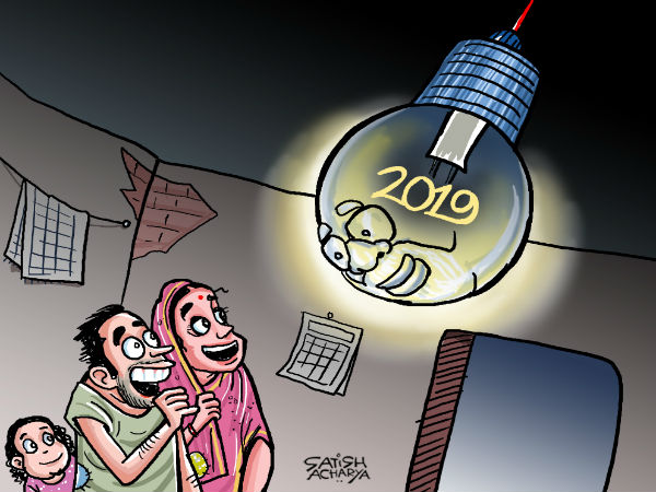 Narendra Modi on Monday launched the Saubhagya scheme to give free electricity connections to poor families in both cities and villages by 2018.