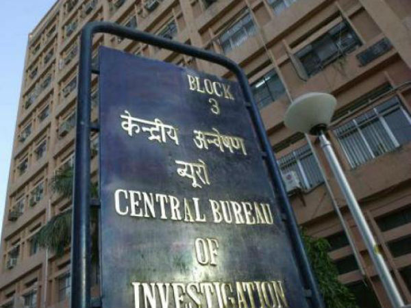 The Central Bureau of Investigation. PTI file photo