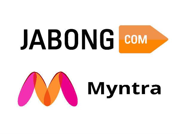 Jabong discount coupon code