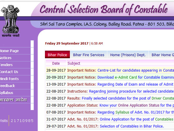How to download CSBC Admit Card 2017 for Bihar police constable exam