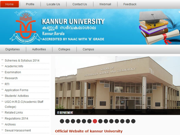 Kannur University exam results for BCom, BBA, TTM, and RTM declared, how to check