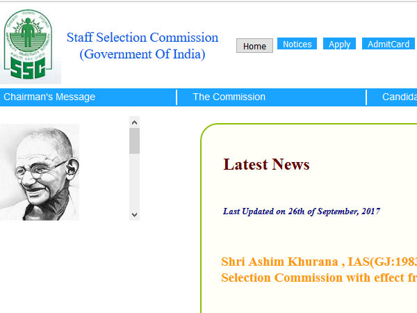 SSC official notification 2017: Schedule of result declaration here
