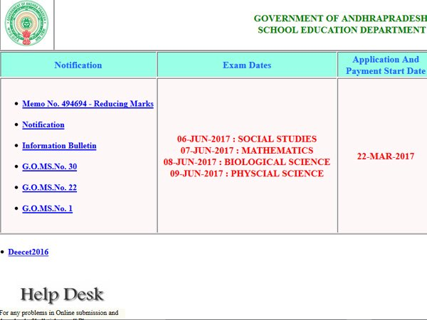 DEECET 2017 results declared, toppers list